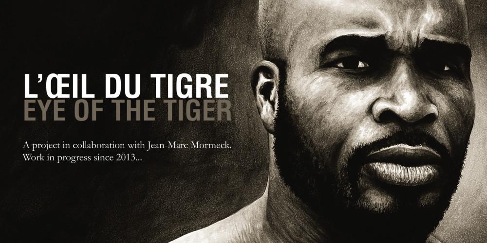L'oeuil du tigre